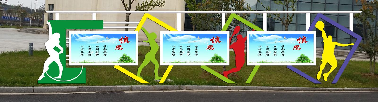阜阳公交候车亭